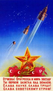 """rockUSSR propaganda poster from a space campaign between 1958-1963. The poster displays Sputnik 1,2 and 3 on their way to space. The text reads: """"Motherland! You lighted the star of progress and peace. Glory to the science, glory to the labor! Glory to the Soviet regime!"""""""